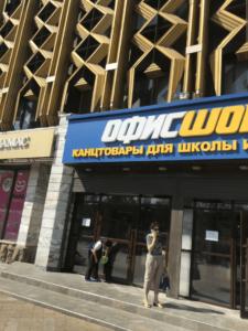 Клининговая компания в Краснодаре
